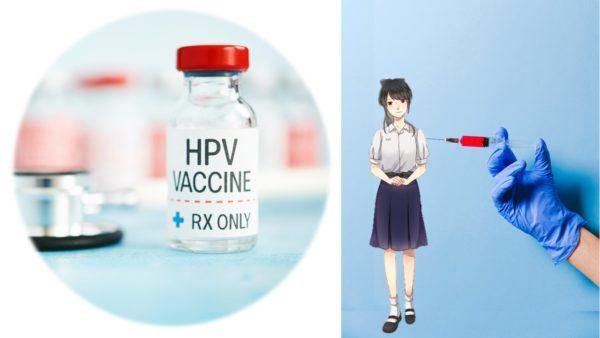 ฉีดวัคซีนป้องกัน มะเร็งปากมดลูก (HPV) ในเด็กหญิงดีจริงมั้ย ?