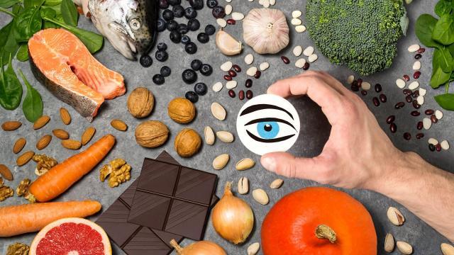 อาหารสำหรับบำรุงสายตา